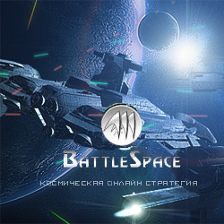 Battle Space — игра, картинка цветная