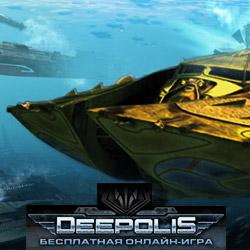 Deepolis — игра, картинка цветная
