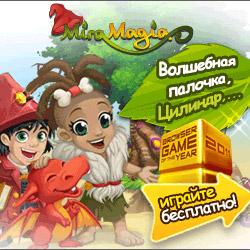 MiraMagia — игра, картинка цветная