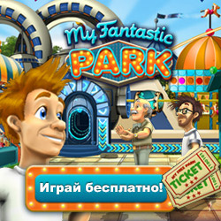 My Fantastic Park — игра, картинка цветная