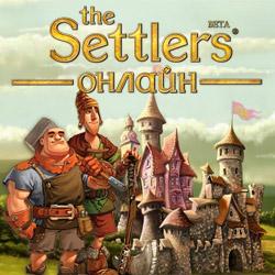 Settlers — игра, картинка цветная