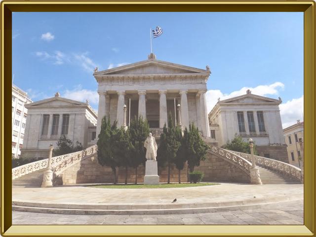 Афины — город, фото в рамке №1