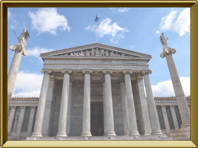 Афины — город, фото в рамке №2