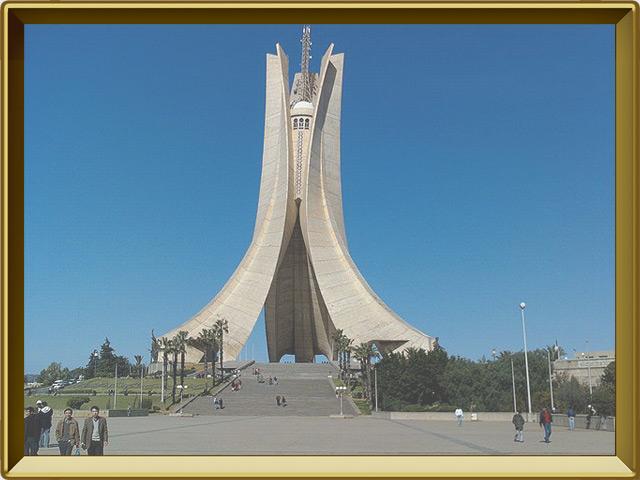 Алжир — город, фото в рамке №1