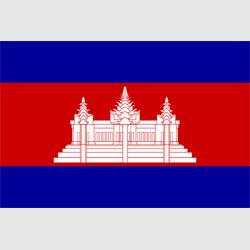 Ангкор — герб города, картинка цветная