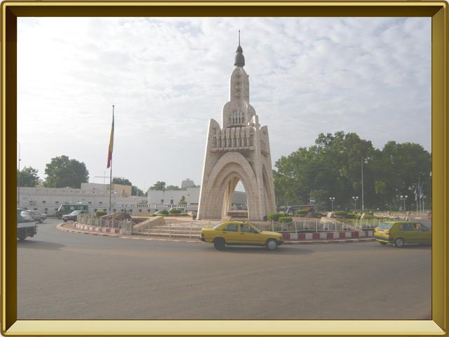 Бамако — город, фото в рамке №2