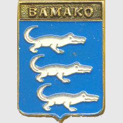 Бамако — герб города, картинка цветная