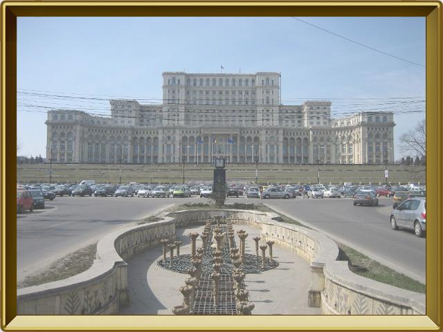 Бухарест — город, фото в рамке №1