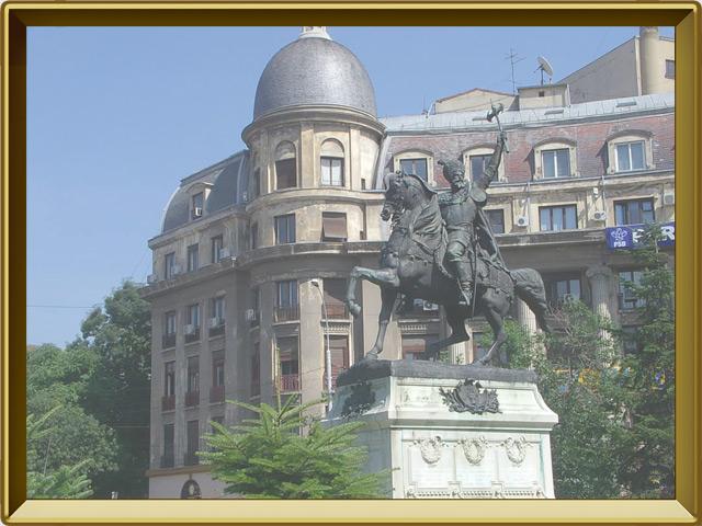 Бухарест — город, фото в рамке №2