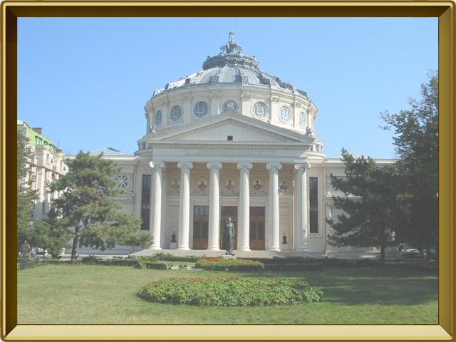 Бухарест — город, фото в рамке №3