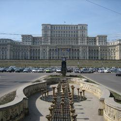 Бухарест — город, картинка цветная
