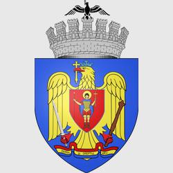 Бухарест — герб города, картинка цветная