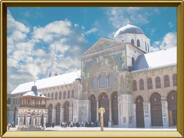 Дамаск — город, фото в рамке №1