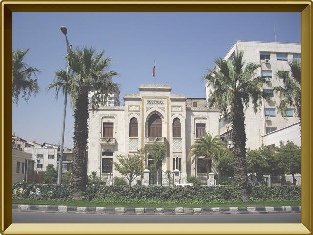 Дамаск — город, фото в рамке №2