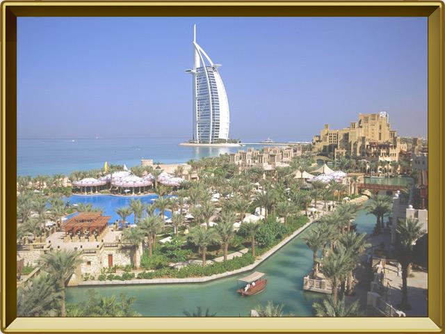 Дубай — город, фото в рамке №1