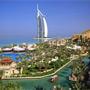 Дубай — город
