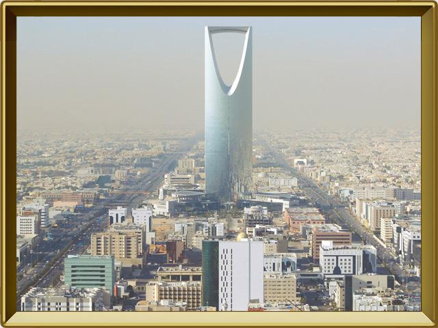 Эр-Рияд — город, фото в рамке №1