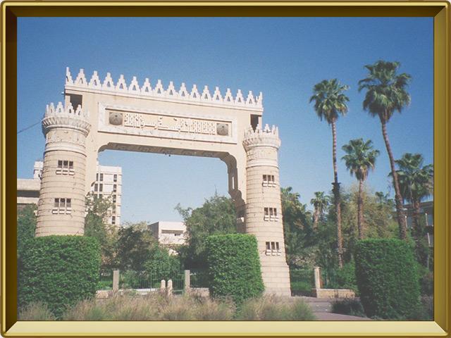Эр-Рияд — город, фото в рамке №3