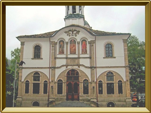 Габрово — город, фото в рамке №2