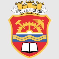 Габрово — герб города, картинка цветная