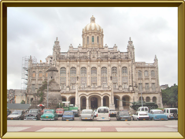 Гавана — город, фото в рамке №2