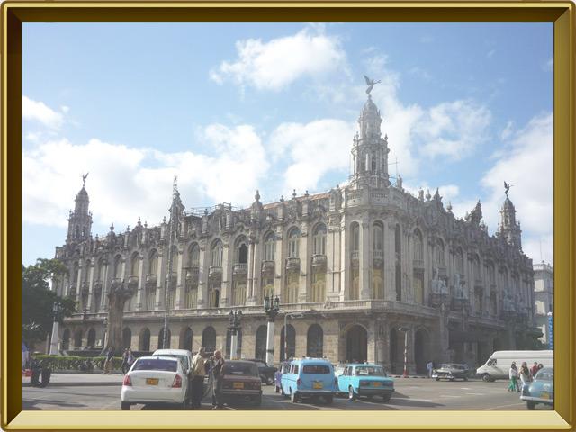 Гавана — город, фото в рамке №3