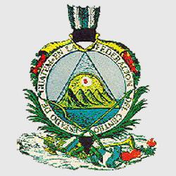 Гватемала — герб города, картинка цветная