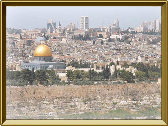 Иерусалим — город, фото в рамке №1