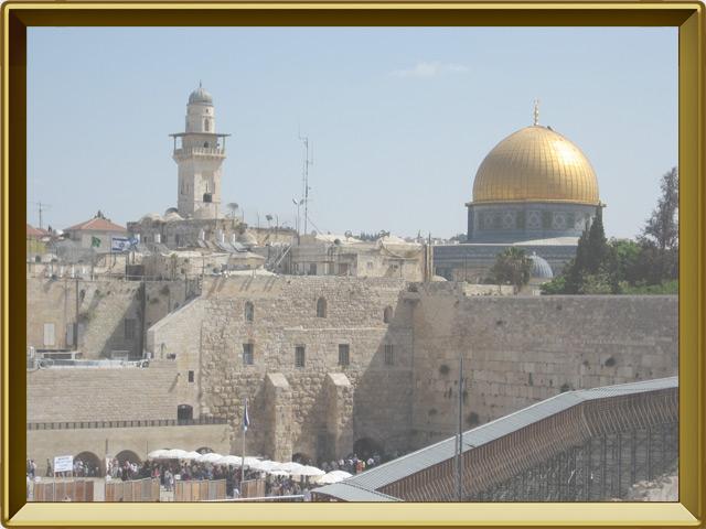 Иерусалим — город, фото в рамке №3