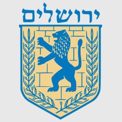Иерусалим — герб города, картинка цветная
