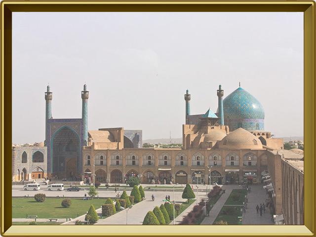 Исфахан — город, фото в рамке №1