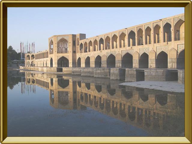 Исфахан — город, фото в рамке №2