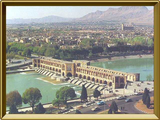 Исфахан — город, фото в рамке №3