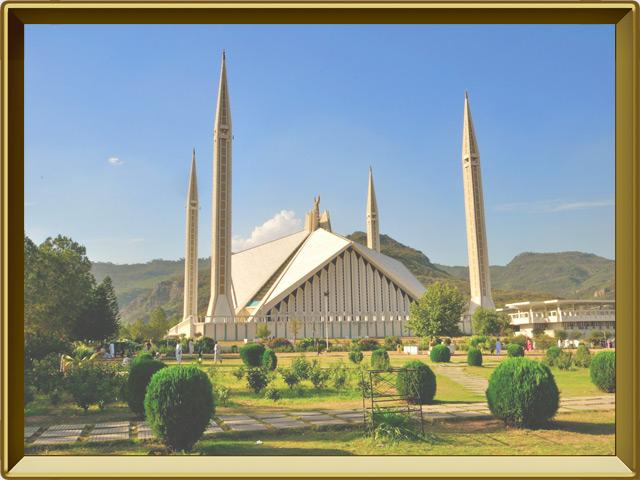 Исламабад — город, фото в рамке №1