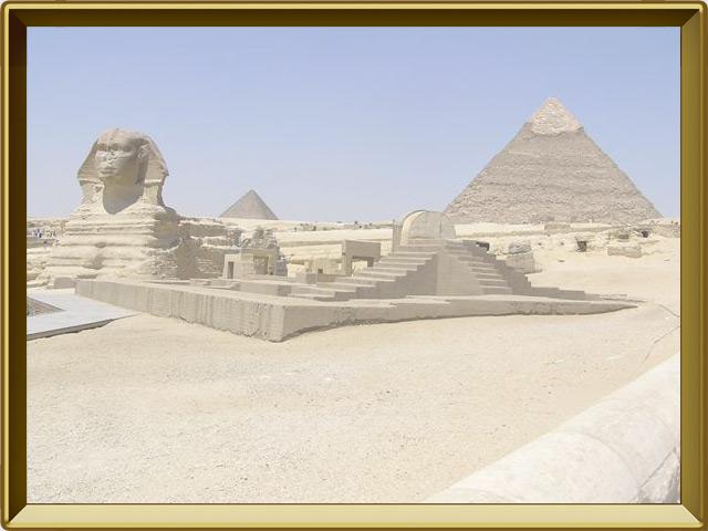 Каир — город, фото в рамке №1