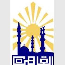 Каир — герб города, картинка цветная