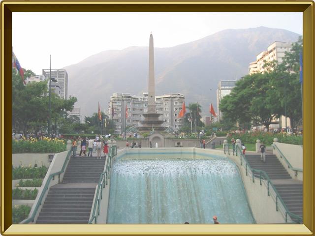 Каракас — город, фото в рамке №1