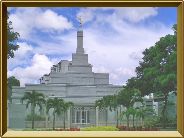 Каракас — город, фото в рамке №2