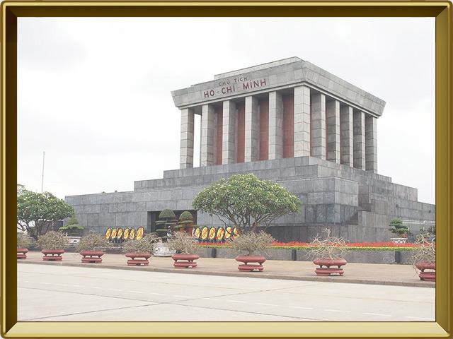 Ханой — город, фото в рамке №1