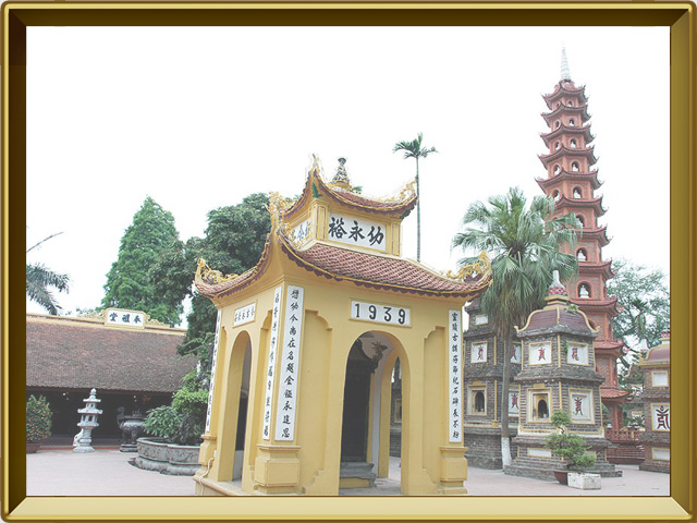 Ханой — город, фото в рамке №3