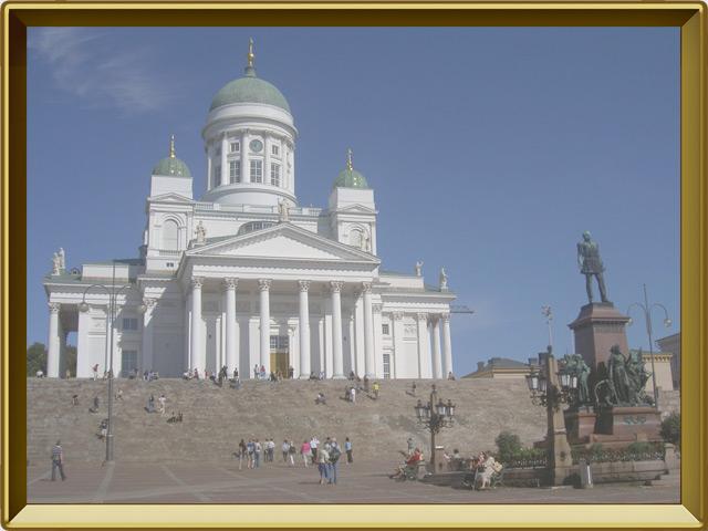 Хельсинки — город, фото в рамке №1