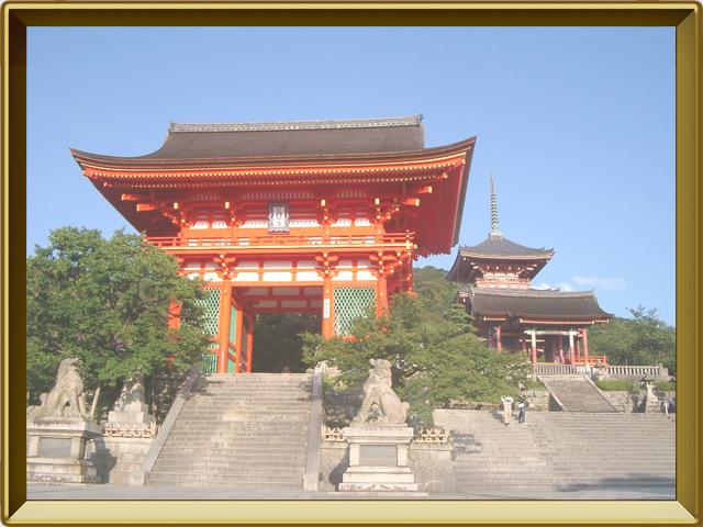 Киото — город, фото в рамке №1
