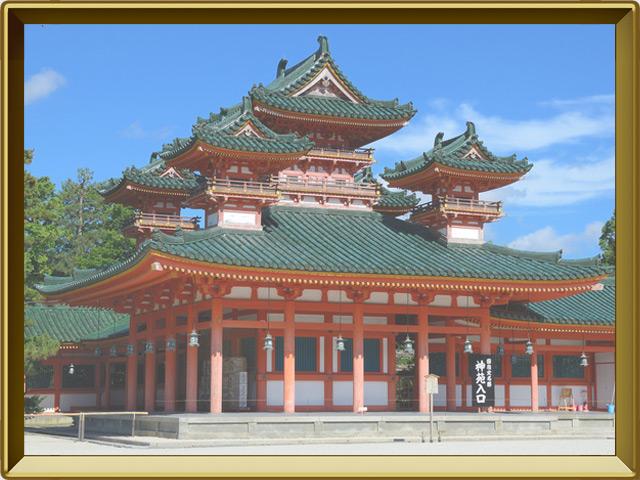 Киото — город, фото в рамке №2