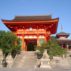 Киото — город, картинка цветная