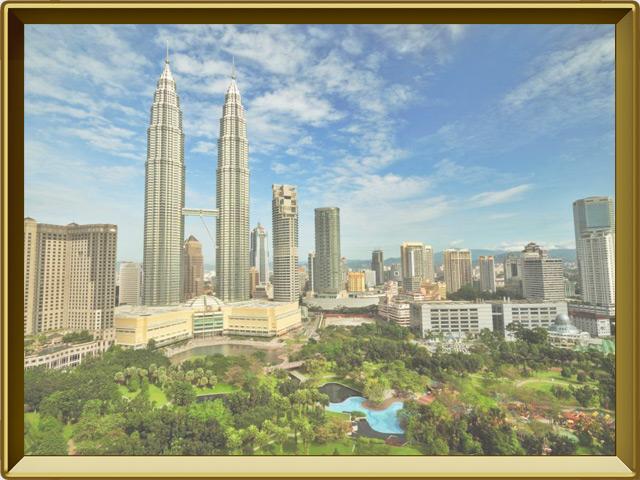Куала-Лумпур — город, фото в рамке №1