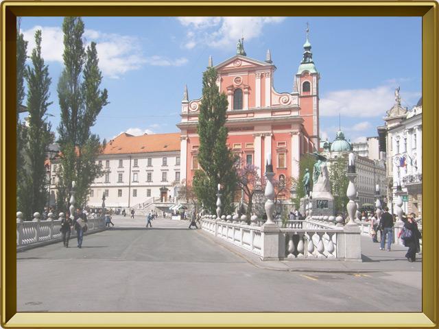 Любляна — город, фото в рамке №2