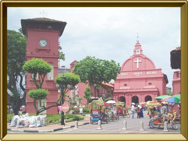 Малакка — город, фото в рамке №1