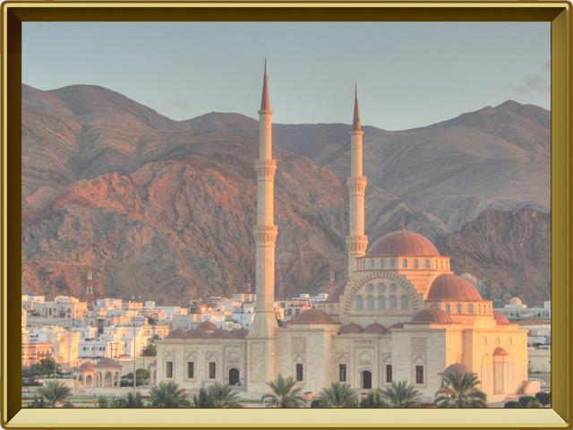 Маскат — город, фото в рамке №1
