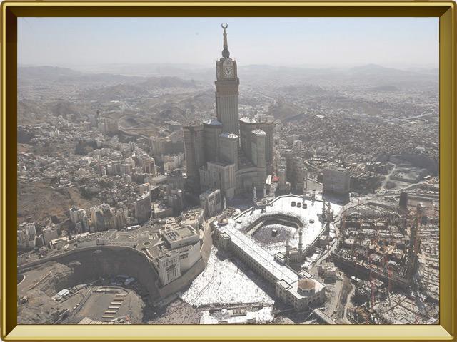 Мекка — город, фото в рамке №1