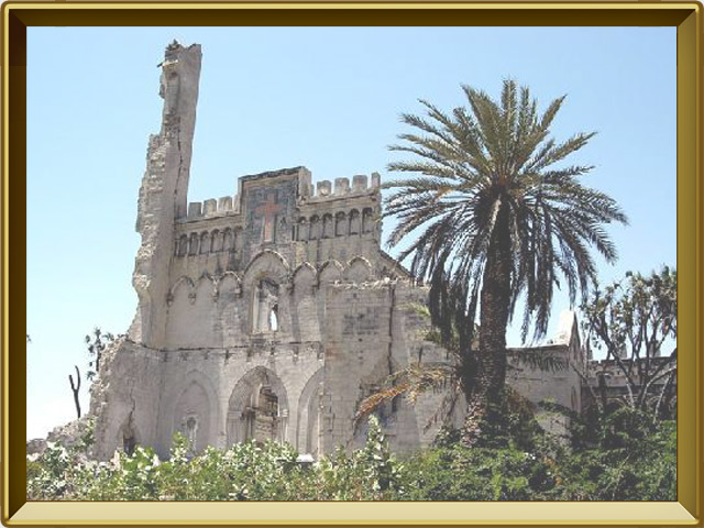 Могадишо — город, фото в рамке №2